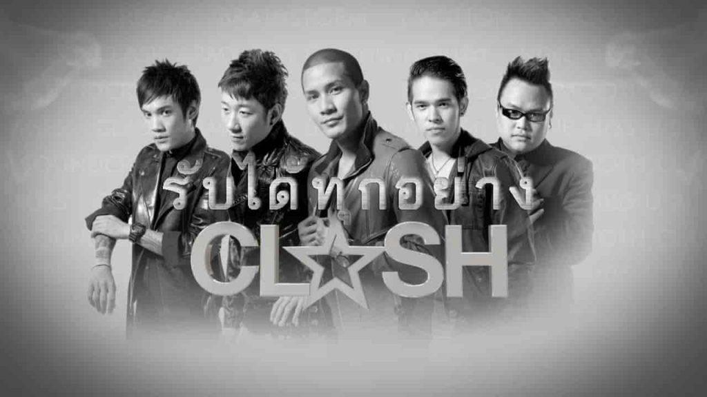 clash one