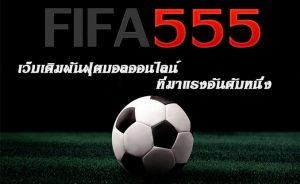 fifa555